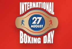 Празднование Международного дня бокса в Москве