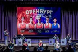 Чемпионат России среди мужчин пройдет с 28 ноября по 5 декабря