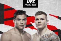 Список участников турнира UFC Fight Night 196