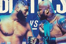 Результаты взвешивания участников турнира UFC Fight Night 185