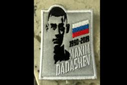Майкл Конлан выйдет на ринг с нашивкой в память о Максиме Дадашеве