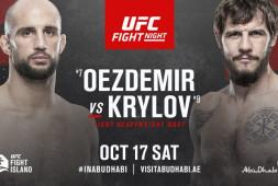 Никита Крылов встретится с Волканом Оздемиром 17 октября