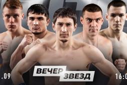 В вечере бокса 11 сентября в Екатеринбурге пройдет восемь титульных боев