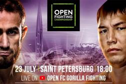 Руслан Проводников и Али Багаутинов проведут боксерский поединок