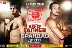 Fight Nights Global 67: Диего Брандао нокаутировал Венера Галиева