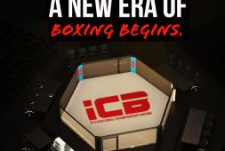 Новая компания планирует проводить боксерские поединки в клетке