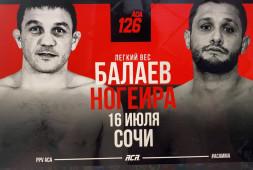 Марат Балаев проведет бой в Сочи на ACA 126