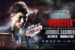 Бой Наои Иноуэ и Джона Риля Касимеро состоится 25 апреля в Лас-Вегас