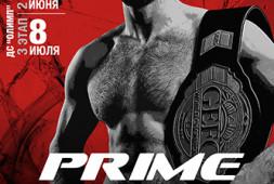 Список участников первого турнира ERMAK PRIME SELECTION 2015