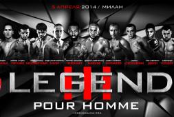 Приглашения от участников бойцовского шоу «Легенда» 5 апреля в Милане