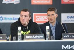 Денис Лебедев отказался от боя с Арсеном Гуламиряном