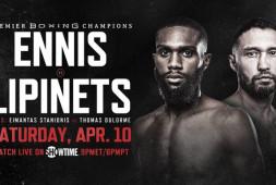 Липинец: Победа над Эннисом выведет меня на титульный бой