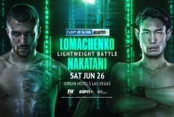 Накатани очень рад предстоящему бою с Ломаченко