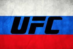 СМИ: UFC проведет шоу в Сочи 3 августа