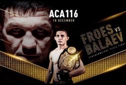 АСА 116 Фроес-Балаев: У Марата хорошие шансы на успех