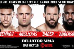 Расклады на главые бои Bellator 268: Немков-Англикас, Бейдер-Андерсон