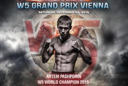 Официальные результаты турнира W5 Grand Prix Vienna Winner's Energy