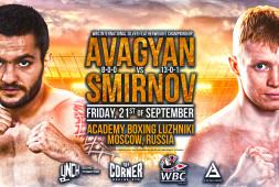21 сентября в Москве Арам Авагян встретится с Евгением Смирновым