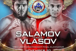 Умар Саламов сдал положительный тест на COVID-19, бой с Власовым 20 ноября не состоится