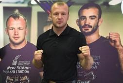 Александр Шлеменко: Грув хотел победить меня моим же оружием