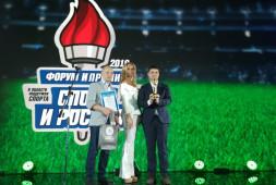 Федерация бокса России получила престижную премию «Спорт и Россия» в двух номинациях