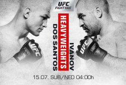 Прямая трансляция шоу UFC Fight Night 133