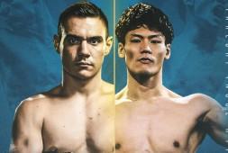 Тим Цзю проведет бой против Такеши Иноуэ 17 ноября