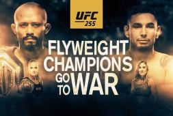 Прямая трансляция UFC 255