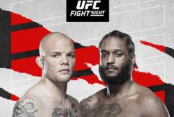Список участников турнира UFC Fight Nignt 192