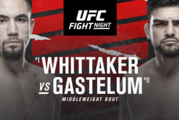 Файткард турнира UFC on ESPN 22