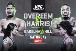 Прямая трансляция UFC on ESPN 8