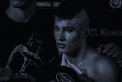 Владислав Туйнов потерпел первое поражение в своей профессиональной карьере