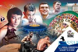 WBC анонсировал виртуальный Съезд организации в Санкт-Петербурге в августе