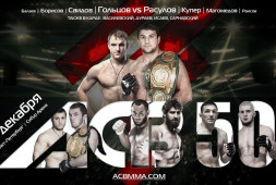 ACB 50: Денис Гольцов победил Салимгерея Расулова