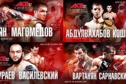 Абдулвахабов и Дураев выбывают из шоу ACB 57