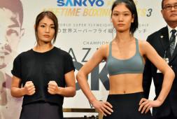 Участники чемпионских боев в Японии успешно прошли взвешивание