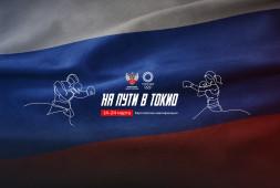 График выступлений российской сборной в Лондоне