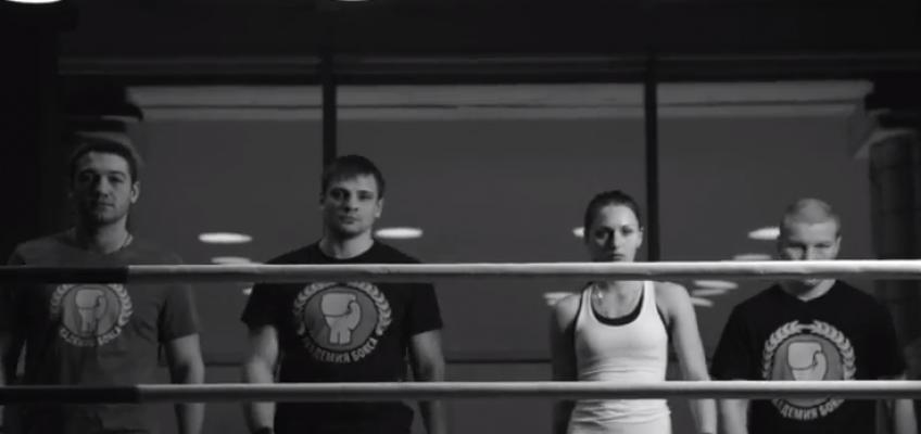 Рекламный ролик турнира 1 марта в Академии бокса