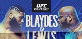UFC Vegas 19: Блейдс-Льюис, Олейник-Даукаус, Орловский-Аспиналл