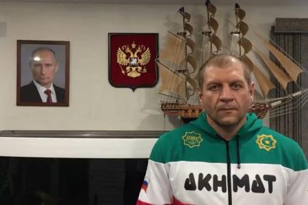 Александр Емельяненко анонсировал следующий бой заклуб «Ахмат»