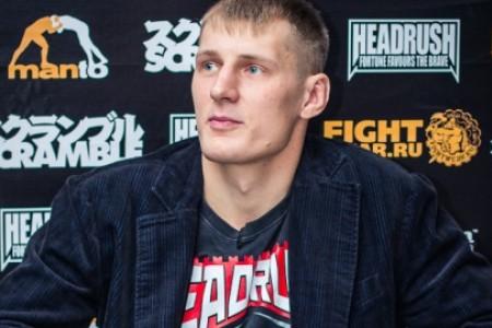 Александр Волков: Я буду готов ко всему