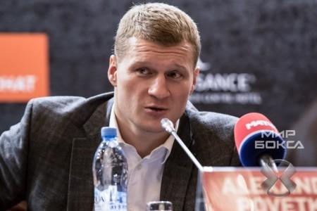 WBC: Решение по Поветкину будет принято через одну-две недели