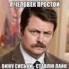 Аватар пользователя Tatarin83