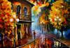 Аватар пользователя Осенний дождь