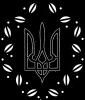 Аватар пользователя ukrainian