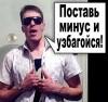 Аватар пользователя Фырк-фырк