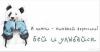Аватар пользователя kairat kai